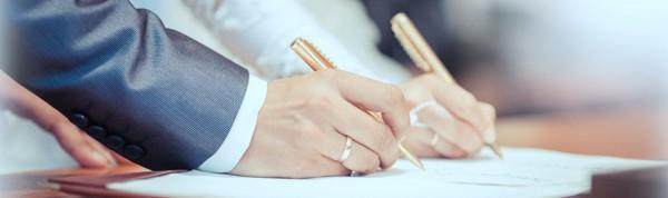 Адвокат по составлению и оформлению брачного контракта