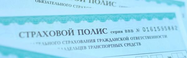 Адвокат. Разрешение судебных споров по ОСАГО